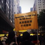 Democracy bottom line you dont cross #UmbrellaMovement #HK more info http://t.co/IFmisp0SrP http://t.co/lhVDzYwiWo