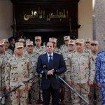 السيسي: لن نترك مواجهة الإرهاب .. وإحنا مش هنسيب سيناء لأحد http://t.co/vz70KH9WRe http://t.co/tk0MWOJ7NZ