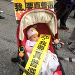 Little Miss Umbrella Movement #HongKong #UmbrellaMovement http://t.co/JOqdpOPrLa
