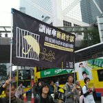 Release all Umbrella prisoners of conscience http://t.co/dwjphmHyVQ