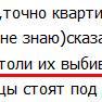 """#Углегорск: """"в интернате засели ВСУ (то ли они отстреливаются,то ли их выбивают, а может и то и другое)"""" ~10ч 1/2/15 http://t.co/QwnaWnqfIv"""