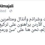نعم يا نصر المجالي اوجزت وابدعت أعداء الداخل لن ينجحوا. والمهم انهم انكشفوا #الأردن http://t.co/6dLF4FTkqk