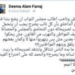 كمواطن وكناخب اطالب مجلس النواب بما يلي  #الأردن http://t.co/GpKivBcRUl