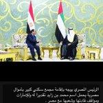 #من_الامارات_شكرا_السيسي .. #تحيا_مصر و كل الشكر و التقدير لفخامة الرئيس المصري .. #مصر http://t.co/MI9QPFNgeZ