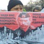 В Дебальцево 12 погибших, но жители боятся уезжать в Артемовск #новости #НовыйРегион #NR2UA #У http://t.co/V3Fg9S032J http://t.co/SwHy5pZlBk
