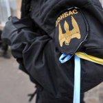 "В Углегорске погибли четверо бойцов батальона ""Донбасс"" http://t.co/GQuOa2Edup http://t.co/JM5vcUxaZr"