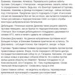Оперативно #Углегорск. Город ЧАСТИЧНО под контролем террористов. http://t.co/3DNlOBIqHJ