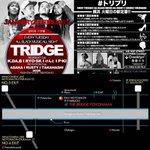毎週火曜日は @bridgeyokohama にてTRIDGE!! 平日からバッチリパーティーしています☺︎ 週ごとに企画も色々♪ 是非火曜日は #トリブリ へ!! お待ちしております! #横浜 #クラブ http://t.co/ZNOelj53ME