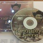 Маргааш Д. Сүхбаатарын төрсөн өдрөөр Үндэсний түүхийн музейд 11 цагаас аудио номын нээлт болно. Завтай нь ирээрэй :-) http://t.co/9UZ0KvhDNo