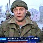 Поздравляем Александра Захарченко с присвоением очередного звания http://t.co/tTM8QlDCgV