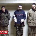 Пленные солдаты ВСУ: Наши командиры сбежали из Углегорска http://t.co/sGR0o7SCQM http://t.co/YAz9G7YsZE