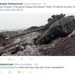Бей своих, что б чужие боялись RT @rozhkovsky: Девочки, не ссортесь http://t.co/U2b1R2Jm9H