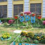 Орос руу анх удаа цэцэг сонирхогчдын аяллыг хийх гэж байна. http://t.co/ROIb7zhMR0 БАЯЛАГ БҮТЭЭГЧДИЙГ ДЭМЖИНЭ® http://t.co/5h17UNBjeU