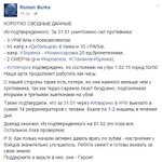 Ситуация под Дебальцево. сейчас. http://t.co/pVCx3niOyD