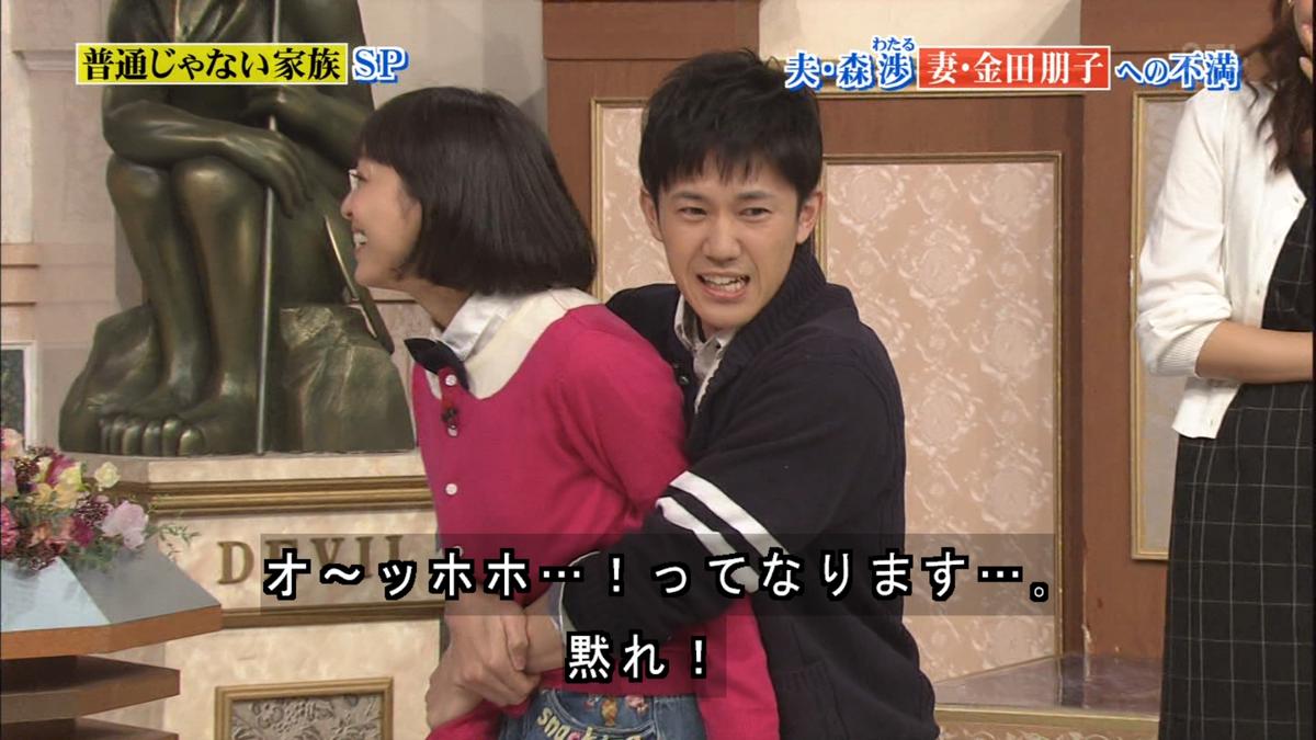 金朋さんの夫がまじ人生のすばらしいツッコミ役すぎて泣いた http://t.co/36unQd1P33