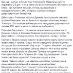 #Углегорск #Дебальцево #Докучаевск У террористов сумасшедшие потери... RT@Serglvivua Bohdan Miroshnikov Оперативно... http://t.co/MZt0ni0s0v