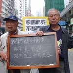 RT@SocRECorg Mr Wong seen in tdys protest #HongKong #UMHK #occupyHK #occupy #HK #umbrellamovement http://t.co/VCnALXICKT