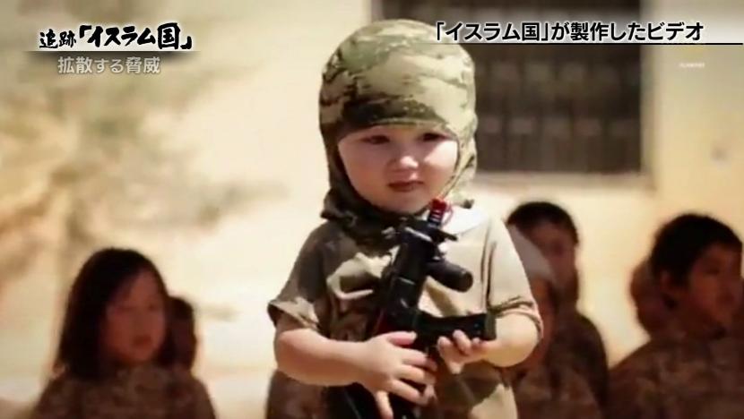 非常に心が痛む RT @zephel02: #NHKスペシャル #nhk http://t.co/pDncTJP8WW