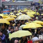 Civil Human Rights Front:13 thousand joined the protest tdy #HongKong #UMHK #occupyHK #occupy #HK #umbrellamovement http://t.co/pVeQ0kaLVL