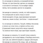 Теперь вы читали это стихотворение целиком и оно прекрасно И. #Бродский http://t.co/jlhXaB9ss4
