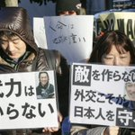 RT @STForeignDesk: #Japan to debate rescue missions after #ISIS executions http://t.co/rrUyfi9vED http://t.co/BmFzi6XI0b