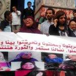 وقفة احتجاجية بنقابة الصحفيين للتنديد بالهجمات التي شهدتها سيناء http://t.co/i4Zrohzwph http://t.co/iBxSloCNfD