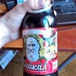 Отечественная антисанкционная кола со вкусом Льва Толстого. Не Доктор Пеппер, конечно, но пить можно http://t.co/HAgSoanmmv