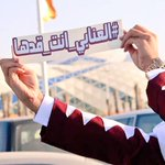 Our dream is almost there...Go #Qatar #LiveitWinit @Qatarhandball http://t.co/YyF0P1YWBr