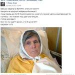 Прошу ретвит!!!  Поможем бабушке найтись! https://t.co/Bfue3GpwIO #бабушка #поиск #пропал #человек #Москва http://t.co/4S8XBDl2S1