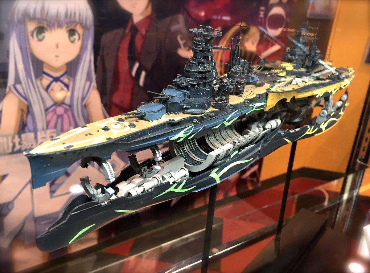 横須賀を急襲したハルナ・キリシマ合体戦艦のディテールもばっちりだ! 行こう横須賀HUMAXシネマ! 一眼レフを持って行けばよかったぜ(iPhoneで撮影)。 #アルペジオ http://t.co/wn0mMOl5uO