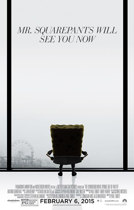 spongebob movie quiz