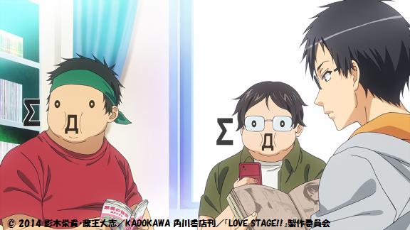 黒井君といえば、漫研@アニメ5話のまったく動じないクールさが素晴らしかったですね!一緒にいるのは太山くんと金田くんです。