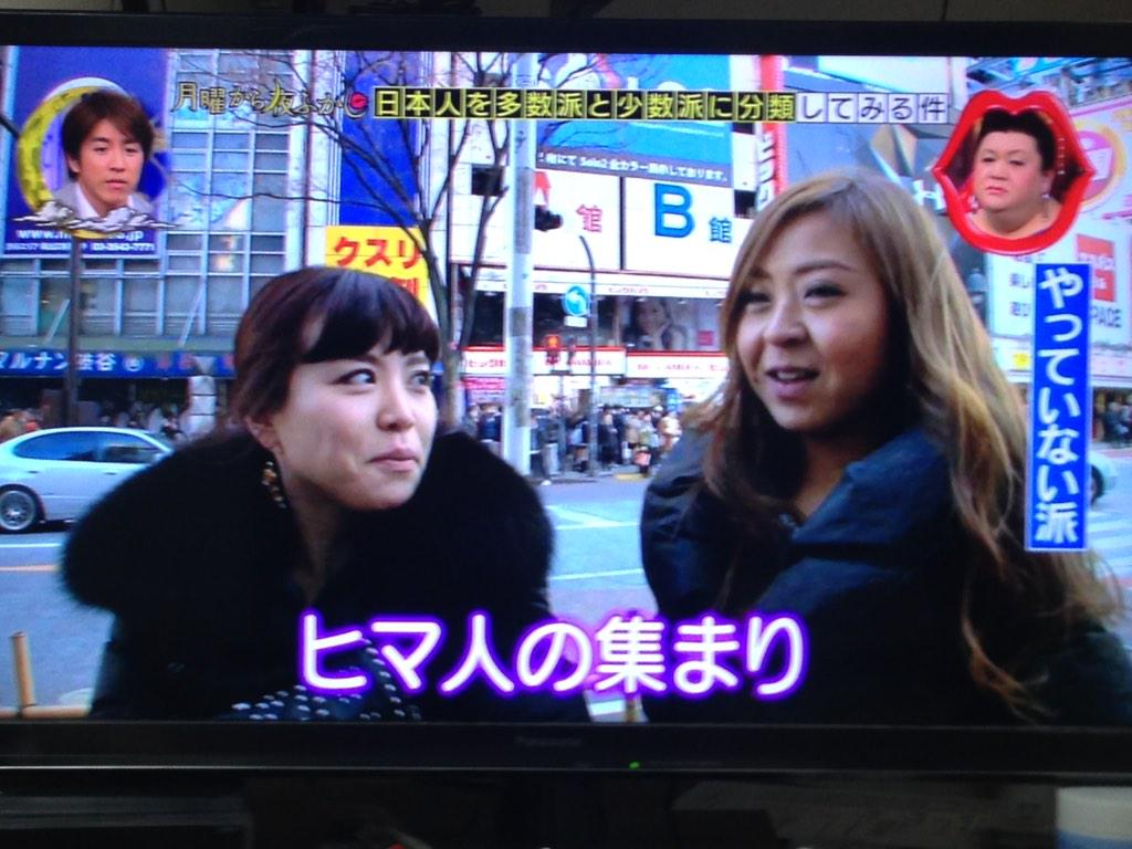 申し訳ございません RT h_ero_gurifu: Twitterやってない人からみたTwitterやってる人の印象 http://t.co/mnMYznJRuT