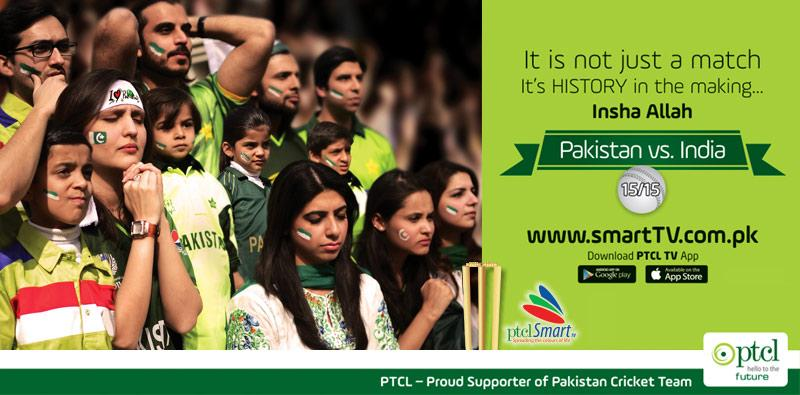 Let's all Pray to Allah It's not Just a Match, it's History in the making… Pakistan VS. India #AdFreeWorldcup #PTCL http://t.co/kE7d4ZPIQv
