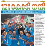 RT @im_rafeeq: 4 years...another world cup.you'll be missed @sreesanth36 http://t.co/90W9qgh5EN