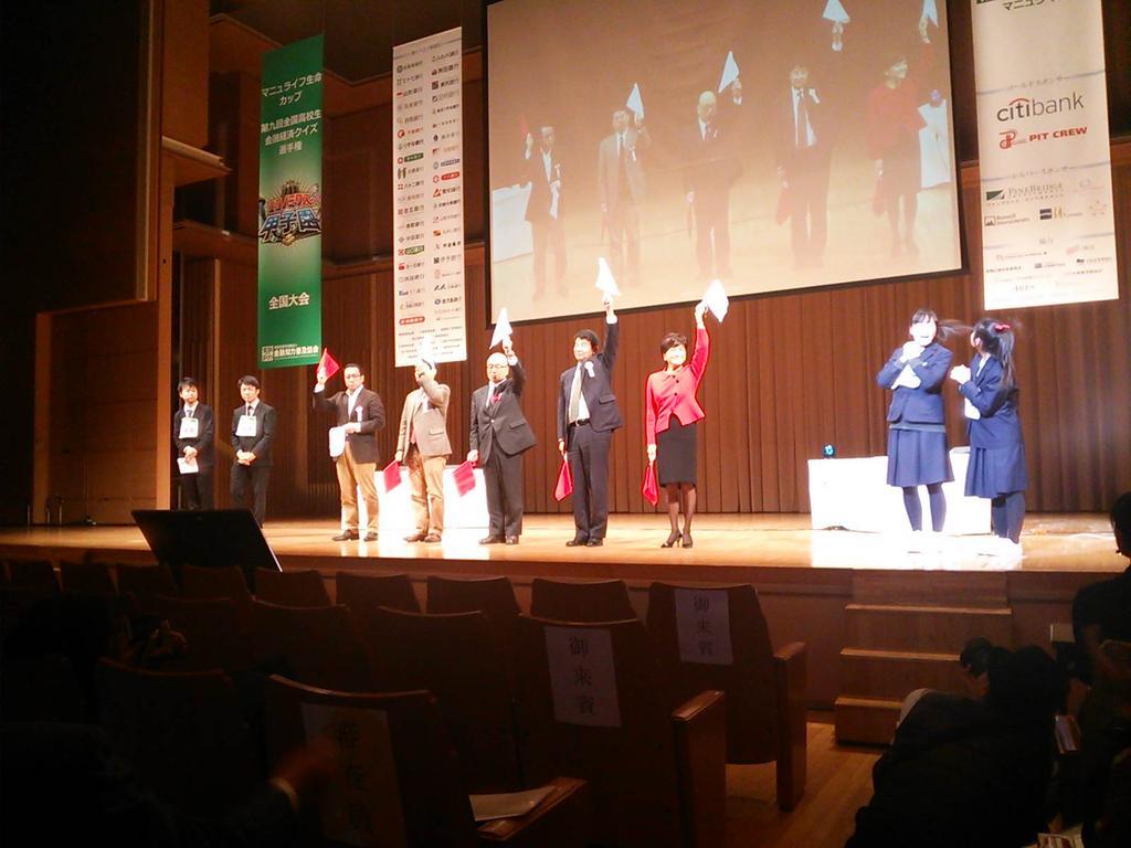 宮崎西が優勝だあああ!!! http://t.co/HpbfpWbpfy