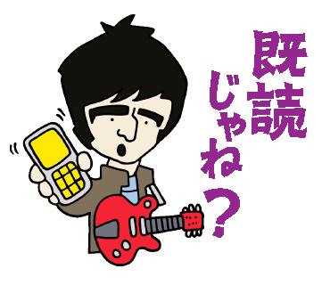 ノエル・ギャラガーLINEスタンプが登場! 「俺、天才」「アニキに逆らう気か?」のキメゼリフから、ビール片手に「飲みに行こうぜ!」とゴキゲンなノエルまで、ファン必携の新作記念スタンプが発売☞http://t.co/04eWqi6LN2 http://t.co/vqOlcQDkWR