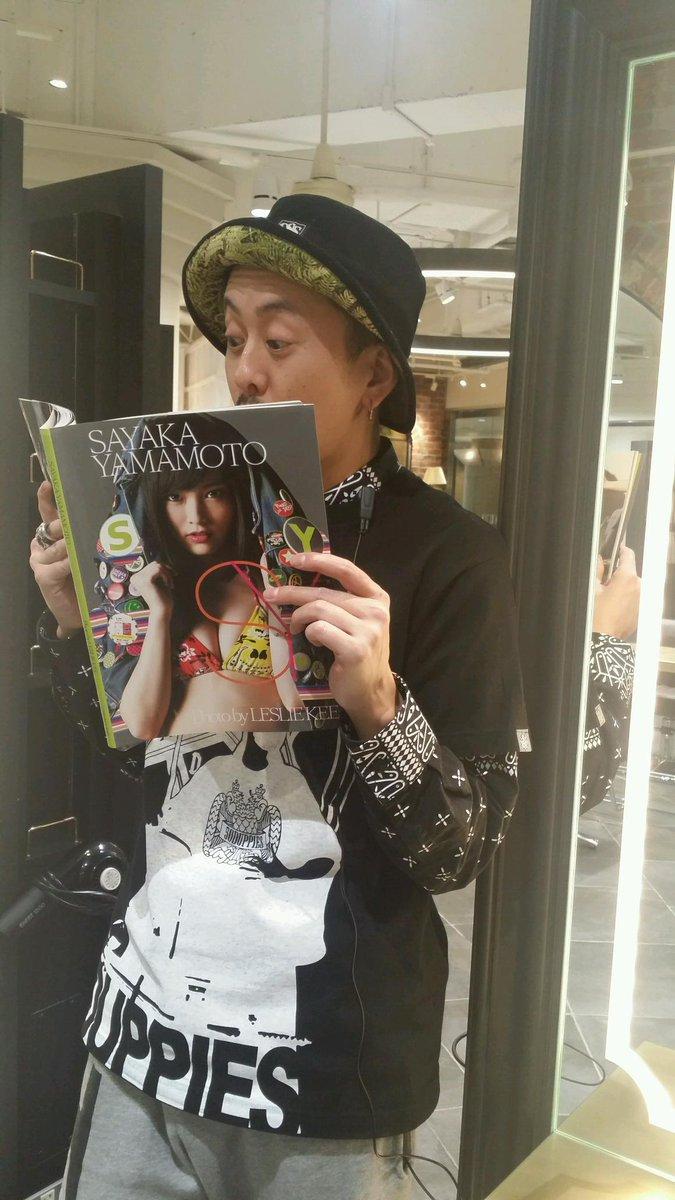 おっ!! #SY #山本彩 http://t.co/StwcWOgGTF