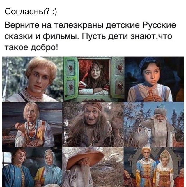 Скачать Русские Фильмы Сказки Бесплатно Видео