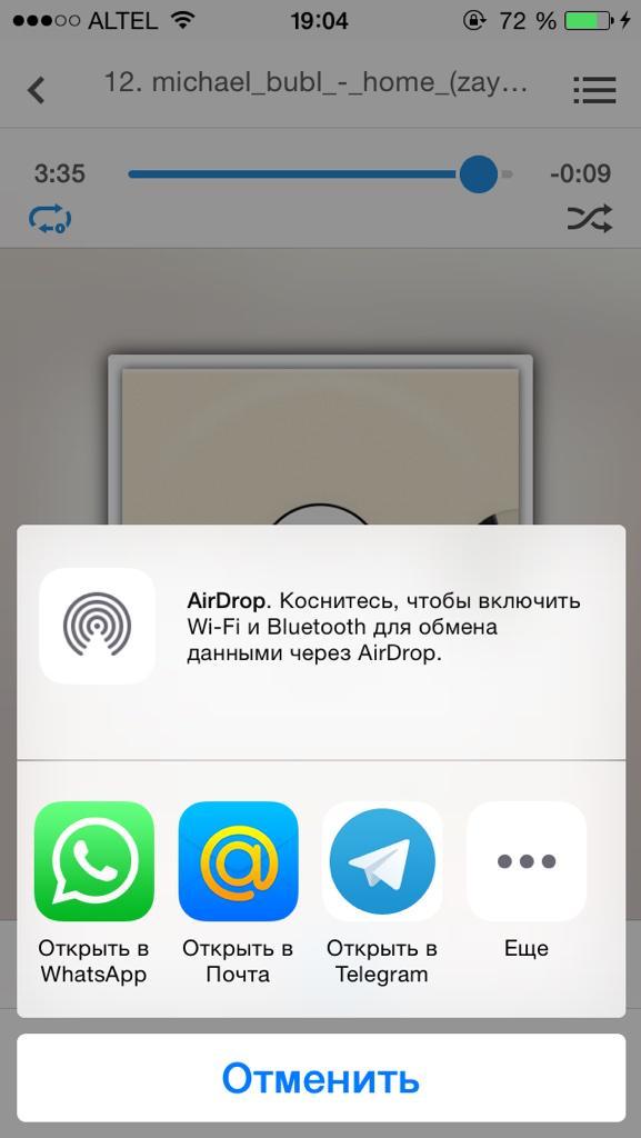 Какое приложение скачать на айфон для скачивания музыки бесплатно