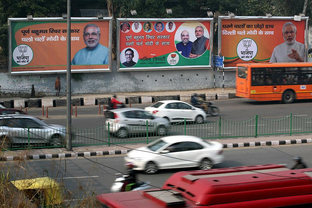 This is how desperate BJP is in Delhi http://t.co/VqzUNmUgib
