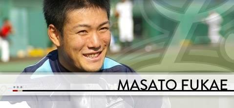 Welcome to Lancaster Masato Fukae! #FearTheStorm http://t.co/PNkYb89TxE