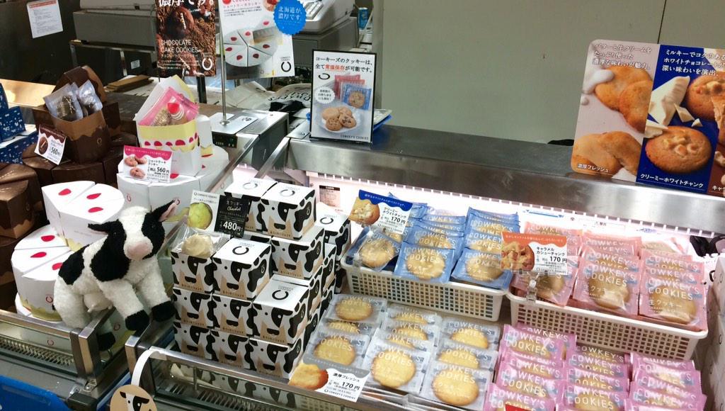 皆さま、おはようございます(^^) 2月4日より伊勢丹 新宿 大北海道展にコーキーズクッキーが初出店しております! 期間は2月9日までとなります(*^^*) 皆さま是非お立ち寄り下さいませ(*^^*) http://t.co/c4vRWQeUGM