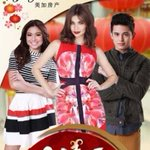 RT @luckychinatown_: Catch @annecurtissmith at #LuckyChinatownCNY2015 on Feb 18 at Lucky Chinatown Atrium! Show starts at 7PM. :) http://t.…