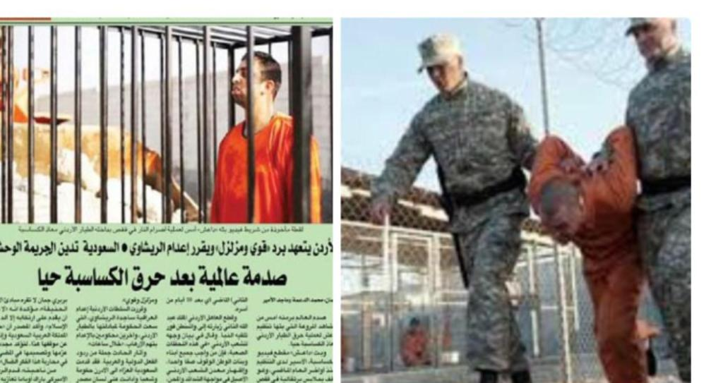 @SultanAlgzwani    سجناء داعش لباسهم نفس لباس سجناء غوانتانامو. ...هل الآمر والسجان من نفس الجنسية.!! http://t.co/BQBVW1wByn