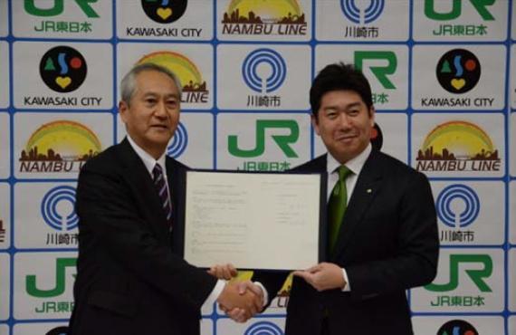 【川崎市とJR東日本が包括連携協定を締結、南武支線に「(仮称)小田栄新駅」を2016年3月開業へ】 http://t.co/MWlq3dzOxW http://t.co/iYfVjWZmu3