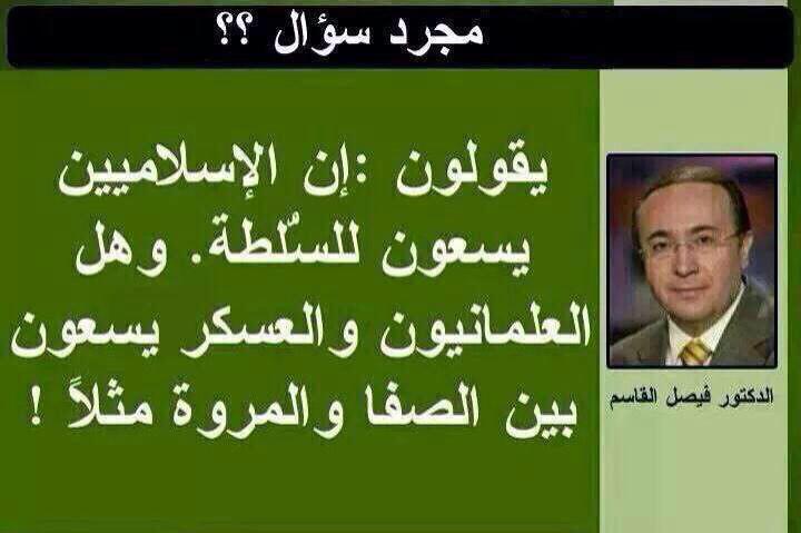 محمد الأحمري (@alahmarim): http://t.co/ZfRPIaU777