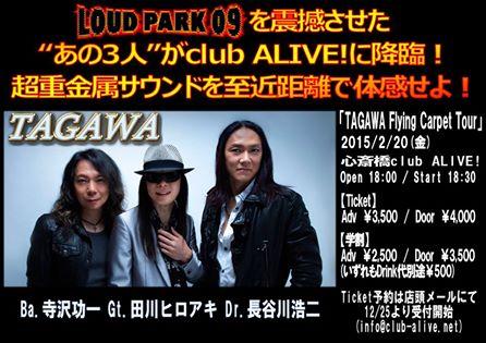 関西方面の皆さーん!Flying Carpet Tour2015   大阪Club Aliveまであと2週間です!#TAGAWA http://t.co/hBapOYg2eO