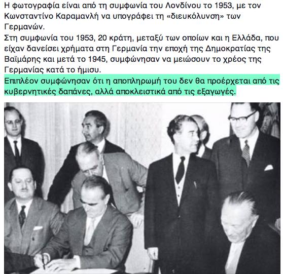 Mariawilliamson Pic From London Agreement 1953 Greece Agrees 2