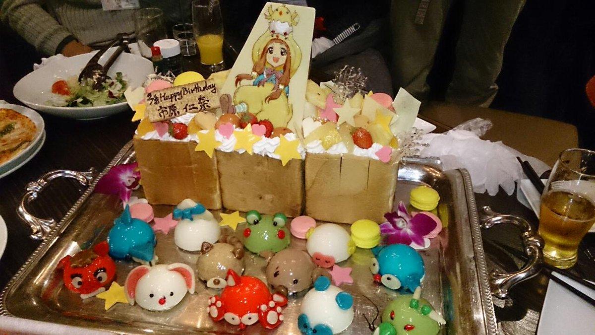 仁奈ちゃんハニトーすごい!!! http://t.co/cx3jHMGryZ